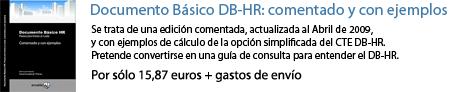 Libro DB-HR acusticAWeb